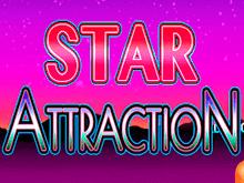 Звездный Аттракцион